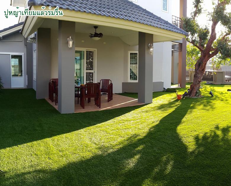 หญ้าเทียม ปูพื้น แต่งสวน หน้าบ้าน